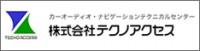 02株式会社テクノアクセス